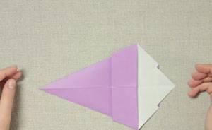 Fabulous Basteln mit Kindern - Kostenlose Bastelvorlage Origami und Papier PG46