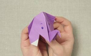 Super Basteln mit Kindern - Kostenlose Bastelvorlage Origami und Papier BU52
