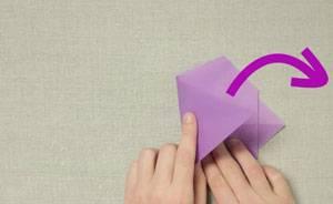 Gut gemocht Basteln mit Kindern - Kostenlose Bastelvorlage Origami und Papier BE77