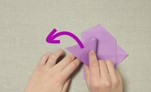 Fabulous Basteln mit Kindern - Kostenlose Bastelvorlage Origami und Papier FB58