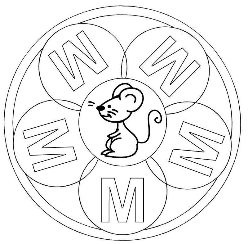 kostenlose malvorlage mandalas mandala buchstabe m zum