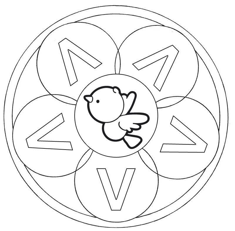 Ausmalbild Mandalas: Mandala Buchstabe V zum Ausmalen kostenlos ...