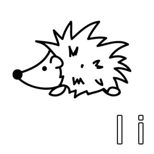 kostenlose malvorlage buchstaben lernen: ausmalbild i zum